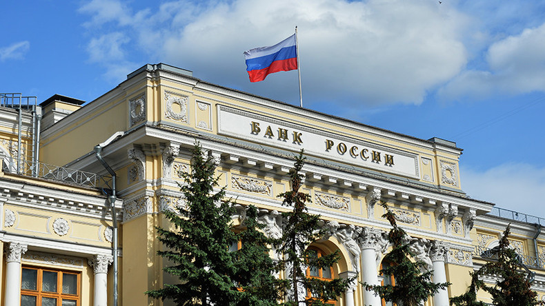 러시아 최대 은행, 고객들에게 암호화폐 관련 수입 정보 요구