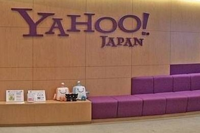 야후, 자회사 통해 일본 암호화폐 시장 진출