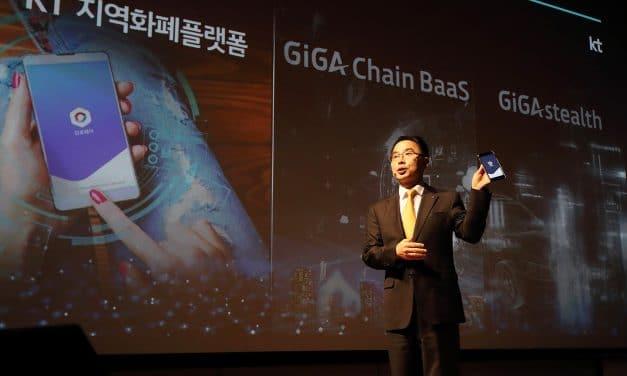 KT unveils 5G-based blockchain platform