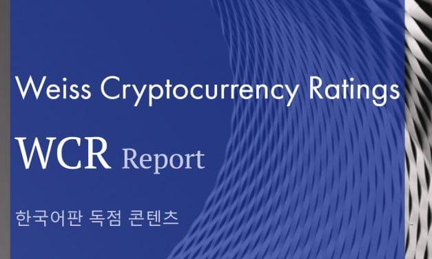 *[WCR] IMF-세계은행의 새 암호화폐가 비트코인과 XRP에 주는 의미는?