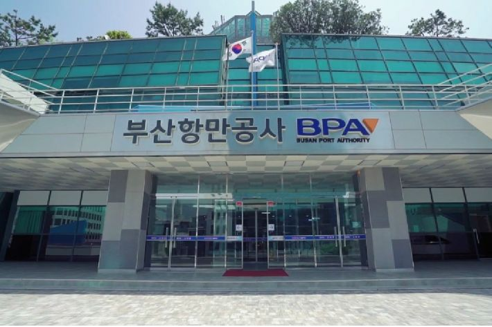 Busan Port to run blockchain-based cargo management system