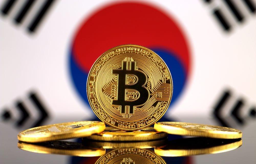 정부, 가상화폐 시세조작 단속강화…비트코인·김치 프리미엄 하락