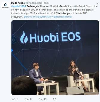 Huobi EOS Exchange runs operation