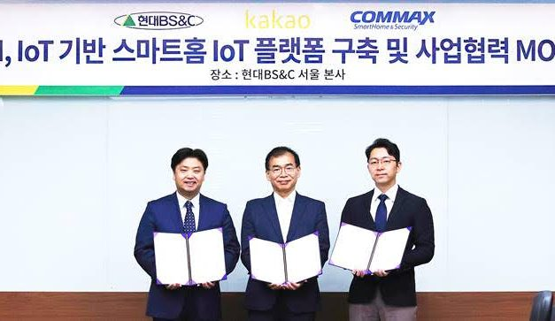 Hyundai BS&C, Kakao, Commax join hands for 'smart home' project