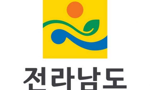 South Jeolla Province  to use blockchain platform for marketing organic foods