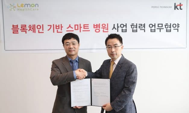 KT, '블록체인 기반 스마트 병원 서비스' 본격 추진