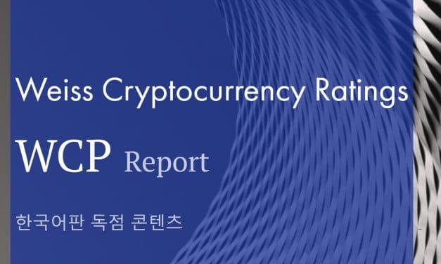 [WCP] 비트파이넥스-테더 문제가 시장에 충격을 줄 것인가?