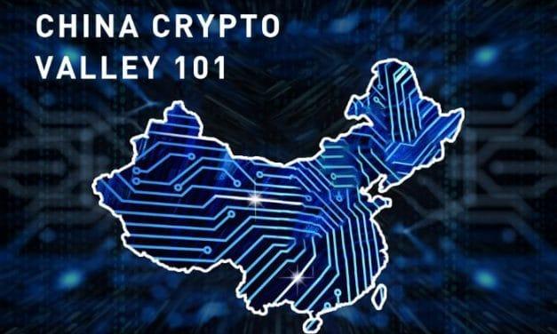 [Amy Kang의 블록체인] 중국이 블록체인을 다루는 방식