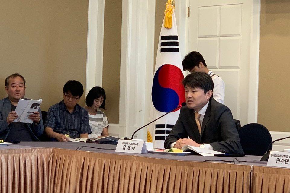 """유재수 부산시 경제부시장 """"세계 블록체인 혁명 속 한국은 망명"""""""