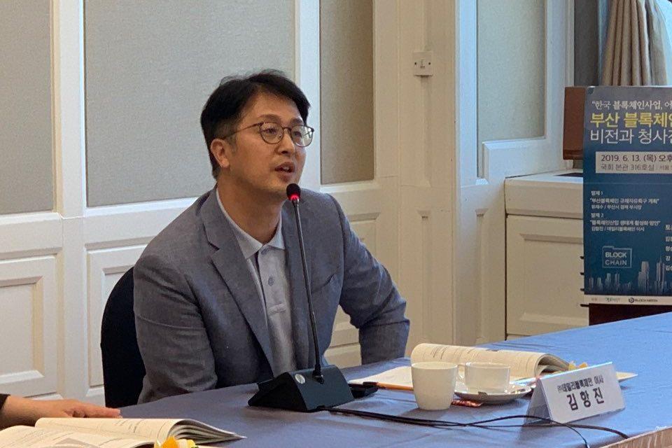 """김항진 데일리블록체인 이사 """"부산 블록체인특구, 리쇼어링 기회돼야"""""""