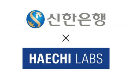 해치랩스, 신한퓨처스랩 5기 선정… 신한은행과 첫 협업