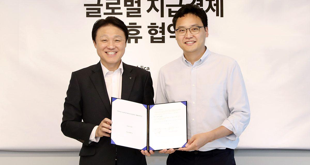 Toss joins in KEB Hana Bank's global blockchain payment platform