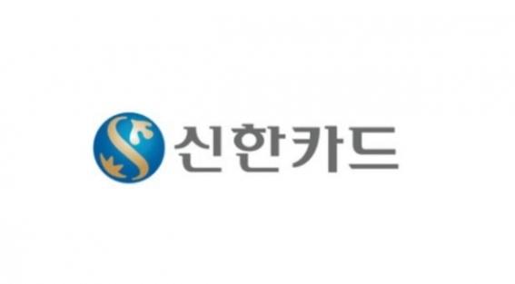Shinhan Card develops multipurpose blockchain technologies