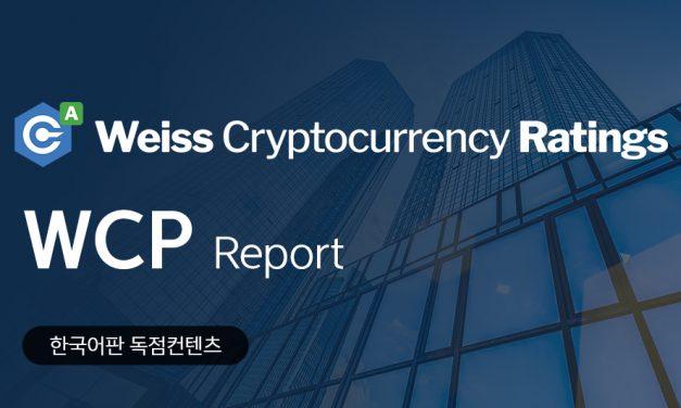 [WCP] 비트코인 조정 확인돼 – 와이스 크립토 레이팅스 (상보)