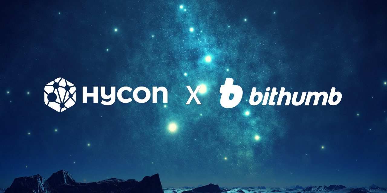 Bithumb lists Glosfer's Hycon cryptocurrency