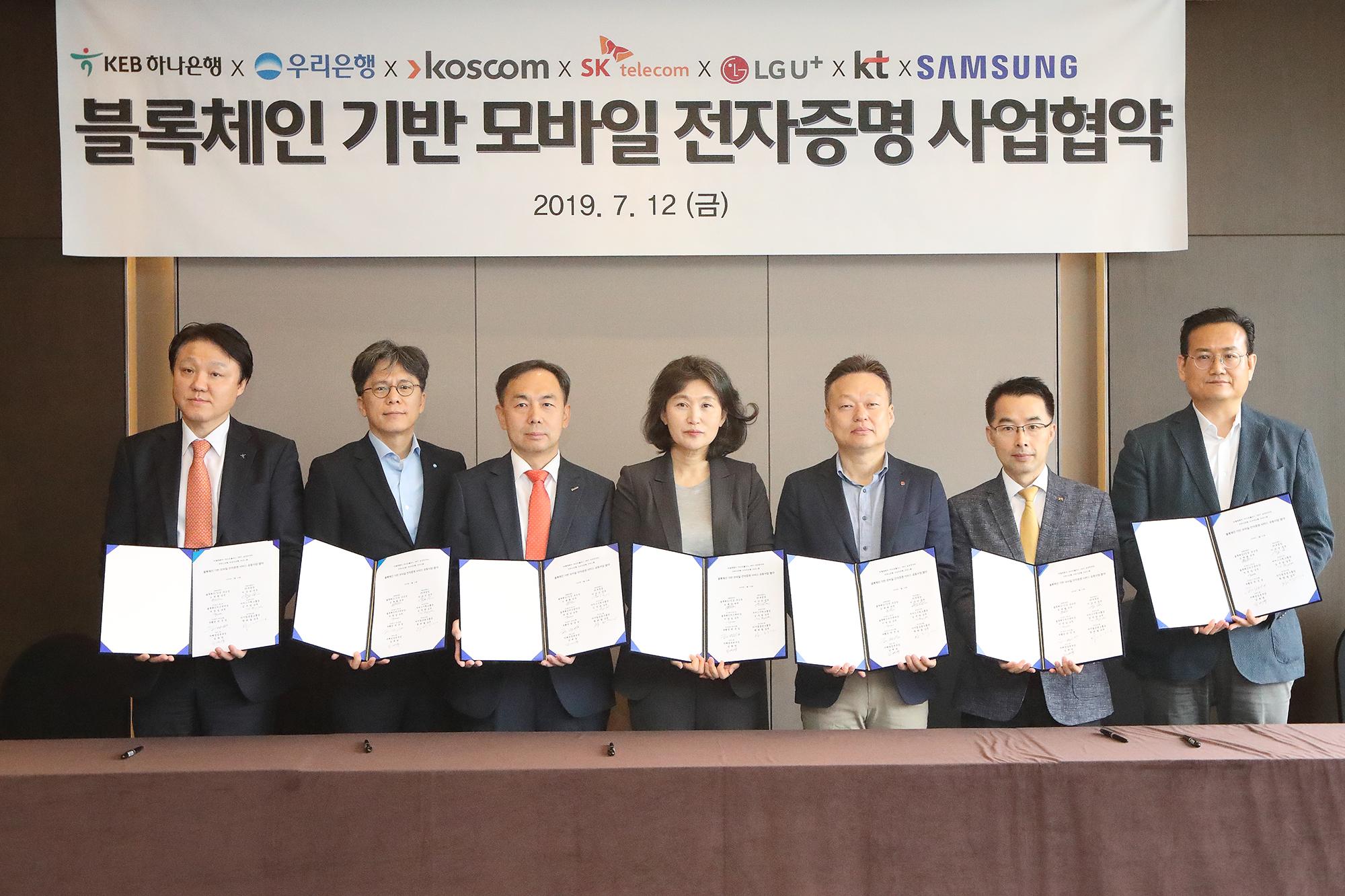 8 firms launch blockchain-based 'self-identifier' project | 블록미디어