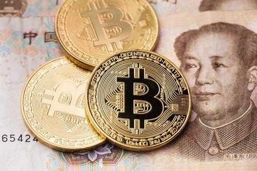 중국 법원, 비트코인 '가상 재산'으로 인정 … 암호화폐 거래 합법화와는 별개 사안