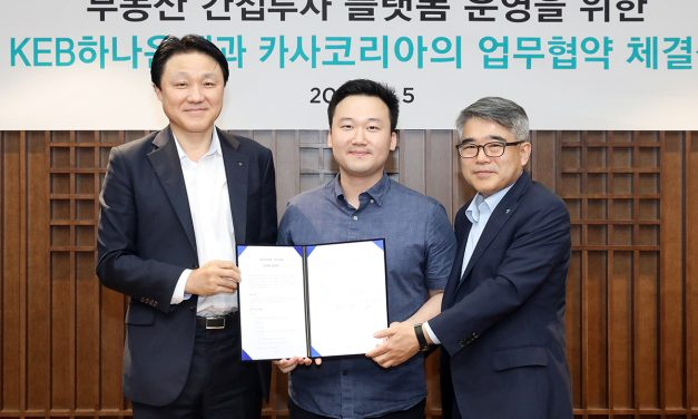KASA attracts more than 10 billion won in investment