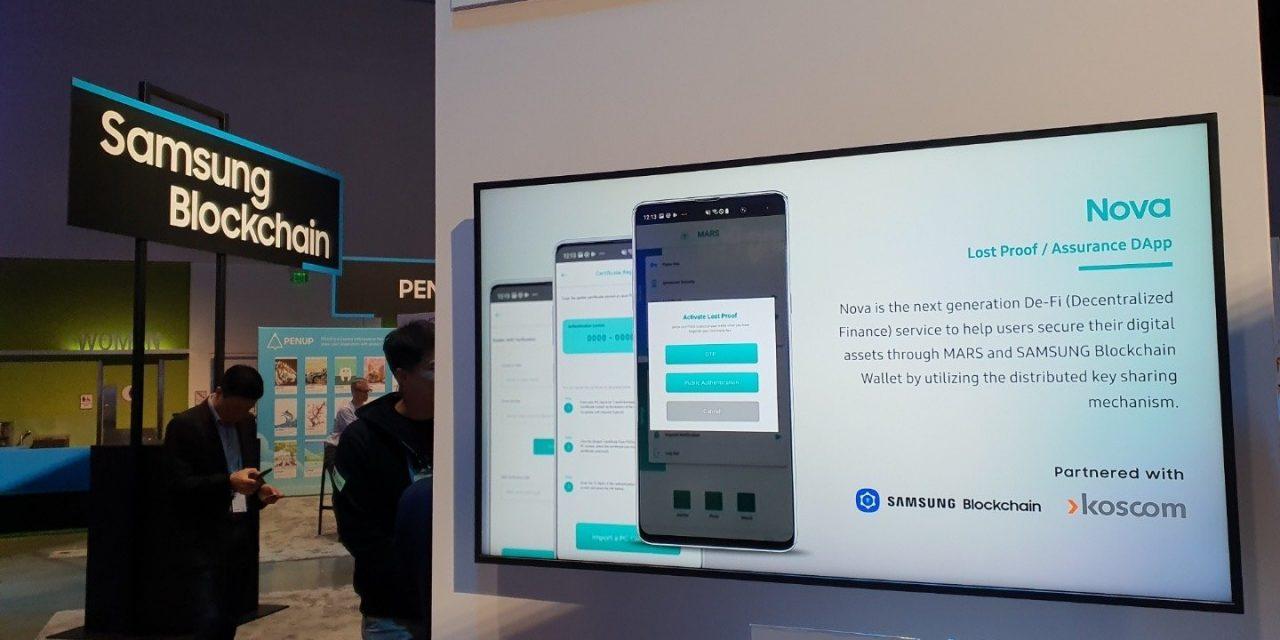 '휴대폰 분실해도 암호화폐 원상 복구 가능'… 트러스트버스, 삼성개발자콘퍼런스에서 솔루션 공개