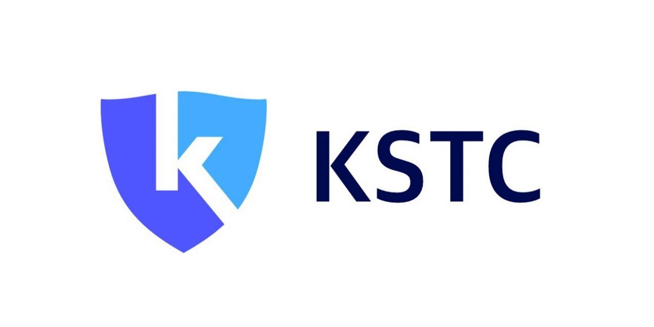 KSTC 사업설명회 개최..암호화폐 커스터디 전망 토론한다