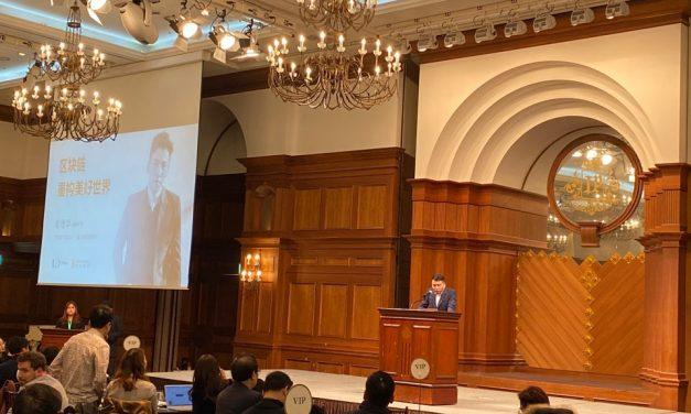 세로, 글로벌 개발자 컨퍼런스 개최
