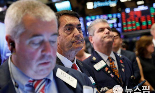 [뉴욕증시]S&P 1.5% 상승…코로나19 부담에도 경제 지표 호조에 강세