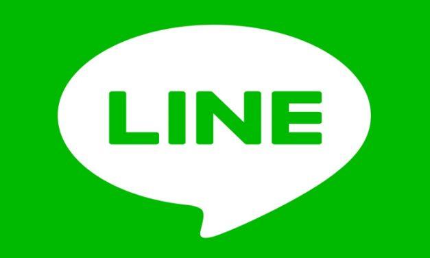 라인 자회사 LVC의 Link 코인, 4월부터 일본에서 거래 개시