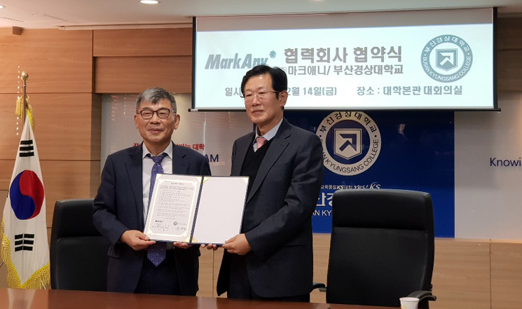 부산경상대-마크애니, 스마트팜 연구활성화 MOU 체결