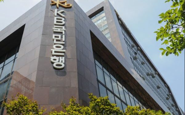 KB국민은행, 'KB InsighT 패널위원회' 출범