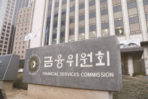 Financial Services Commission and Seoul to Recruit the First Yeouido Financial Graduate School MBA Candidates