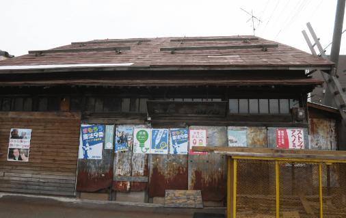 일본 시골 공실화 블록체인으로 극복한다