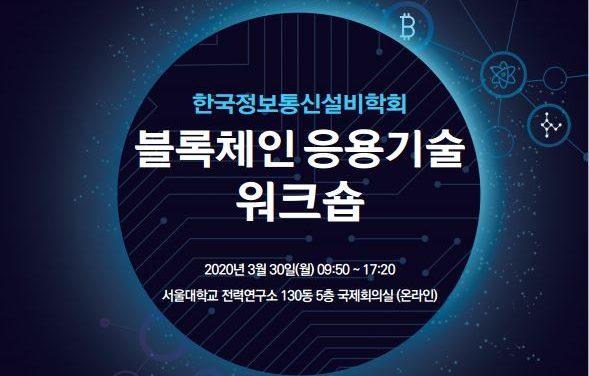 """김성기 해커스홀딩스 대표 """"트레이더 1명이 이합집산 100만명을 이긴다"""""""