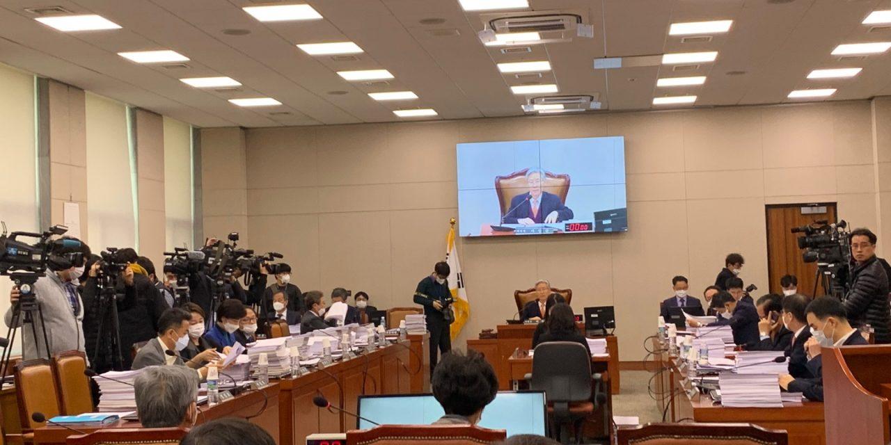 [속보] 암호화폐 업계 규제안 '특금법', 법사위 통과… 내일 본회의서 최종 결판