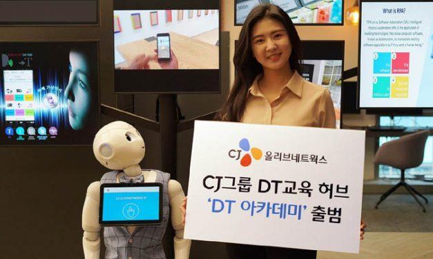 CJ올리브네트웍스, 그룹 DT교육 허브 'DT Academy' 출범