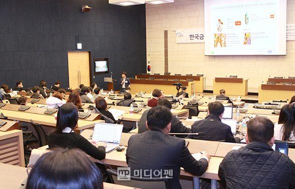 미디어펜 '2020 크리에이티브 비전포럼' 개최