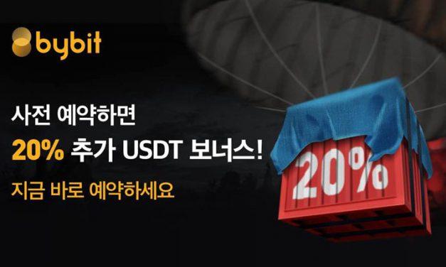 바이비트, 테더 무기한 계약 출시 이벤트…최대 1000 USDT 제공