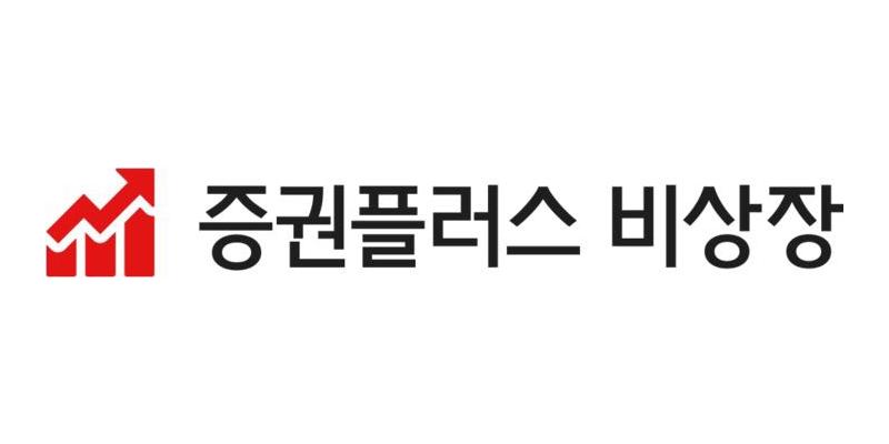 '바이오·게임 테마주' 강세…두나무 '증권플러스 비상장' 4월 인기 키워드 발표