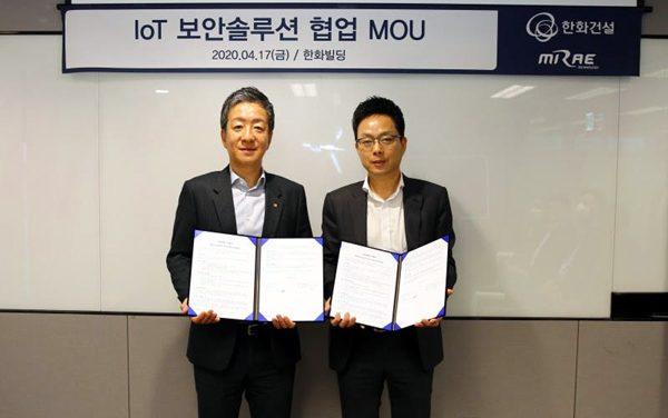 미래테크놀로지, 한화건설과 IoT 보안 솔루션 전략적 제휴