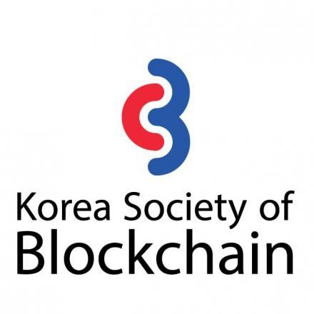 '2020 한국 블록체인 공동 학술대회' 내달 11일-12일 양일간 개최