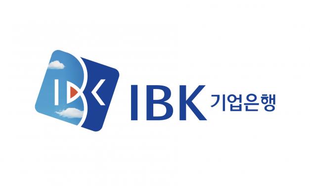 IBK기업은행, 'FAST 서류제출 서비스' 시행