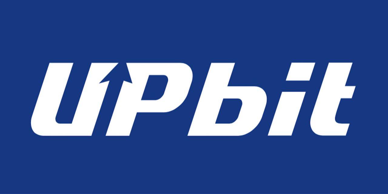 Upbit exchange added digital asset phone number transfer function