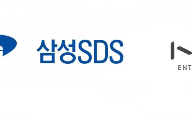 삼성SDS-NHN, 블록체인 등 공동사업 분야 확대