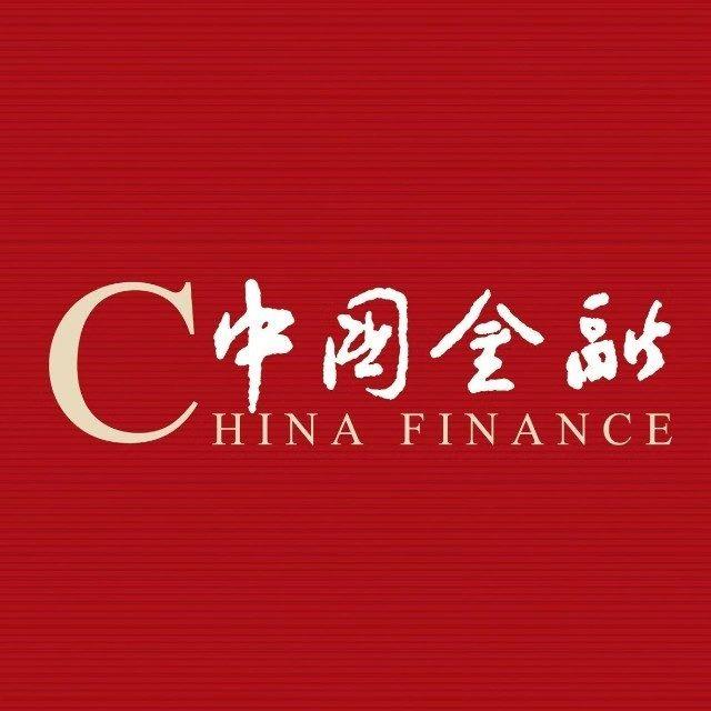 """[블록체인 in 차이나] '중국 금융', """"디지털은행이 무역 결제 거래에서 중국 CBDC의 역할 살려야"""""""