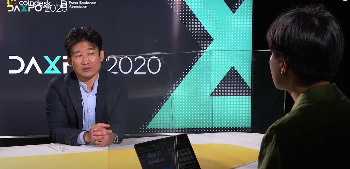 """[DAXPO2020] 그라운드X, """"디지털 자산 서비스 적극적 지원할 계획"""""""