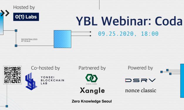 연세대학교 블록체인 학회, 코다 프로토콜 세미나 9월 25일 개최