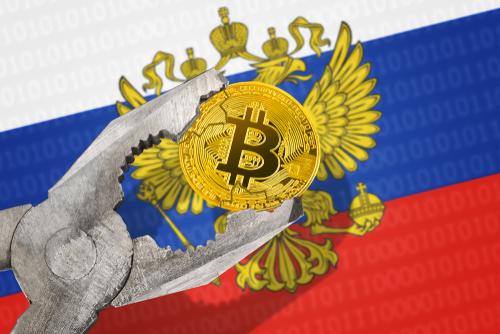러시아 재무부, 암호화폐 지갑 미신고 행위에 벌금 또는 징역형 추진