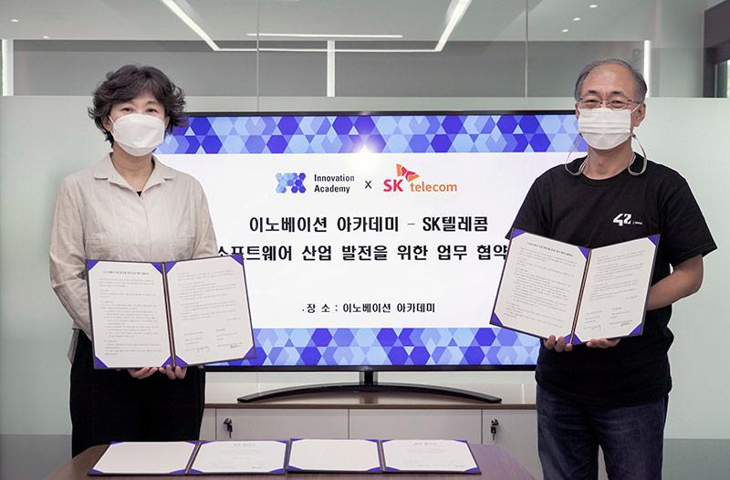 SKT-이노베이션 아카데미, '이니셜' DID로 소프트웨어 인재 양성