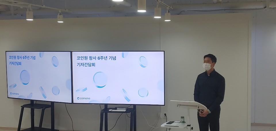 """차명훈 코인원 대표 """"크립토 파이낸스로 자산관리 플랫폼 발돋움할 것"""""""