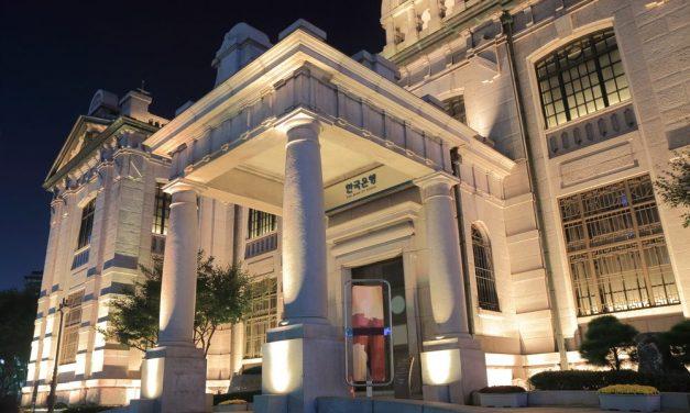 """韩国银行:""""为了CBDC,与国内外20家企业进行了面谈"""""""