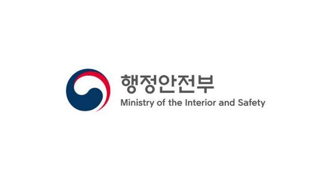 Korea, issues blockchain based Digital ID for public use
